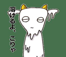 Favorite phrase of Yagiokun sticker #6998613