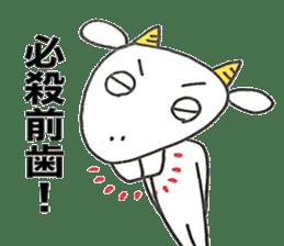 Favorite phrase of Yagiokun sticker #6998619