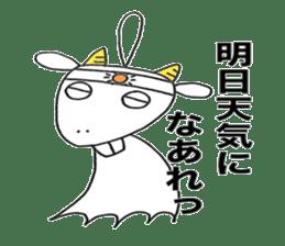 Favorite phrase of Yagiokun sticker #6998620