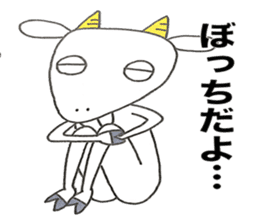 Favorite phrase of Yagiokun sticker #6998623