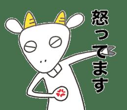 Favorite phrase of Yagiokun sticker #6998625
