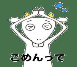 Favorite phrase of Yagiokun sticker #6998626