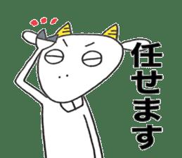 Favorite phrase of Yagiokun sticker #6998628