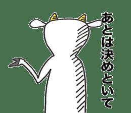 Favorite phrase of Yagiokun sticker #6998629