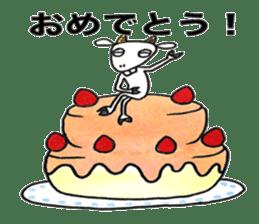Favorite phrase of Yagiokun sticker #6998632