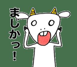 Favorite phrase of Yagiokun sticker #6998634