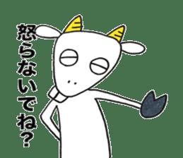 Favorite phrase of Yagiokun sticker #6998635