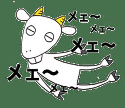 Favorite phrase of Yagiokun sticker #6998637