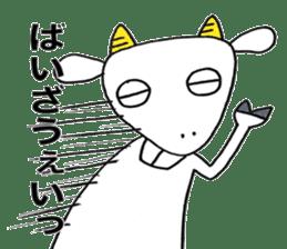 Favorite phrase of Yagiokun sticker #6998638