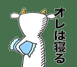 Favorite phrase of Yagiokun sticker #6998642