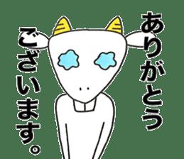 Favorite phrase of Yagiokun sticker #6998644