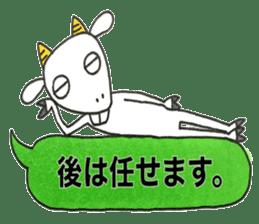 Favorite phrase of Yagiokun sticker #6998647