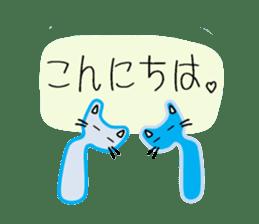 Lazily cats. sticker #6998768