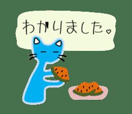Lazily cats. sticker #6998769