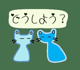 Lazily cats. sticker #6998779