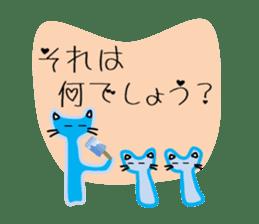 Lazily cats. sticker #6998780