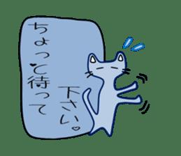 Lazily cats. sticker #6998789