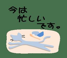 Lazily cats. sticker #6998796