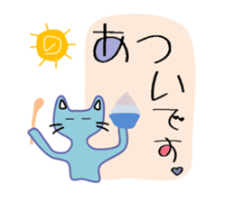 Lazily cats. sticker #6998798