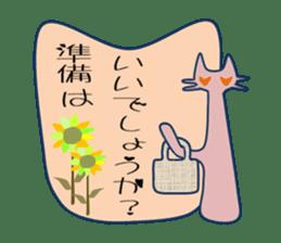 Lazily cats. sticker #6998801