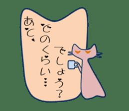 Lazily cats. sticker #6998802