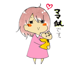 I love Baby! sticker #6999128