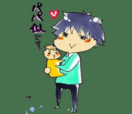 I love Baby! sticker #6999129
