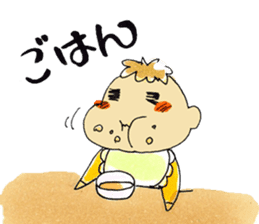 I love Baby! sticker #6999142
