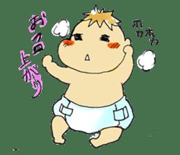 I love Baby! sticker #6999154