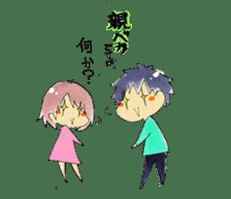 I love Baby! sticker #6999158