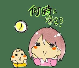 I love Baby! sticker #6999160