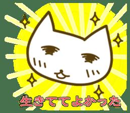 cat yasagure-chan sticker #6999212