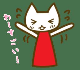 cat yasagure-chan sticker #6999215