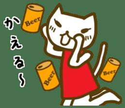 cat yasagure-chan sticker #6999216