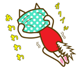cat yasagure-chan sticker #6999223