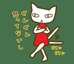 cat yasagure-chan sticker #6999226