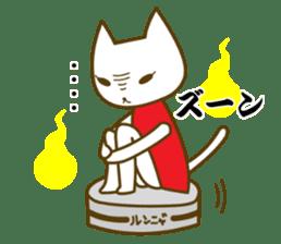 cat yasagure-chan sticker #6999227