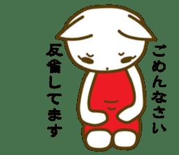 cat yasagure-chan sticker #6999229