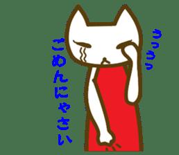 cat yasagure-chan sticker #6999230