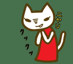 cat yasagure-chan sticker #6999231
