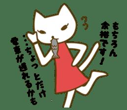 cat yasagure-chan sticker #6999233