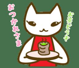 cat yasagure-chan sticker #6999235