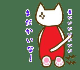 cat yasagure-chan sticker #6999237