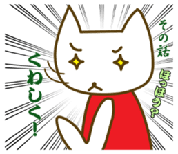 cat yasagure-chan sticker #6999238