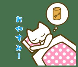 cat yasagure-chan sticker #6999240