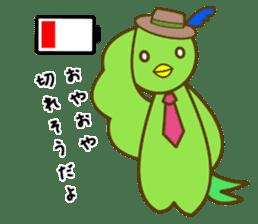 cat yasagure-chan sticker #6999246