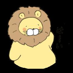 soft lion