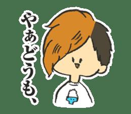 TOKAI ONAIR STICKER sticker #7002966