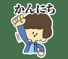TOKAI ONAIR STICKER sticker #7002986