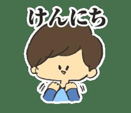 TOKAI ONAIR STICKER sticker #7002992